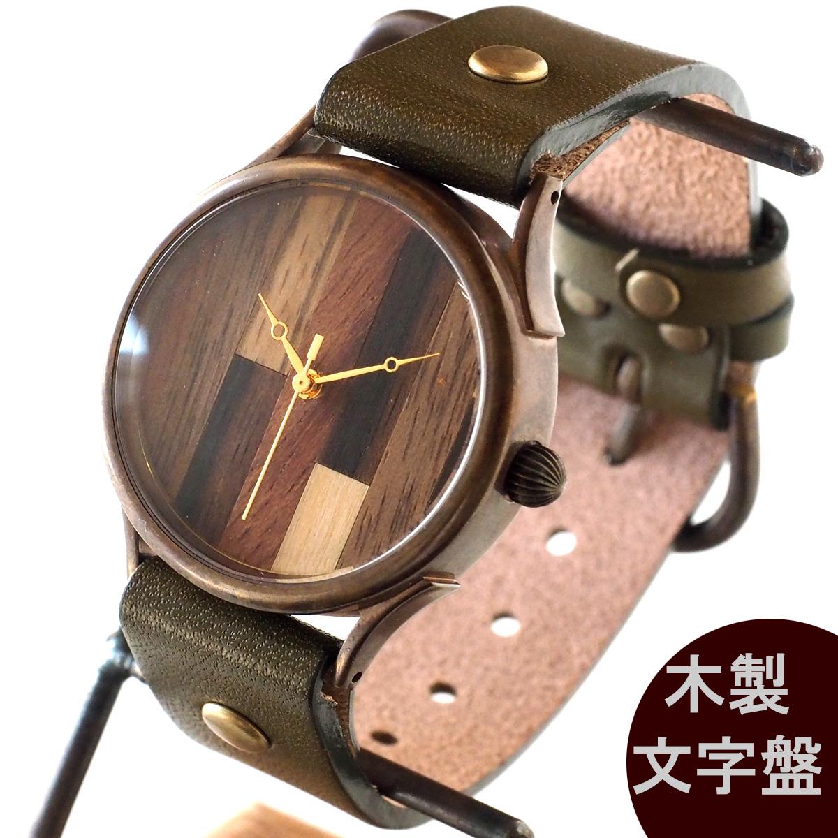 """vie(ヴィー) 手作り腕時計 """"simple wood -シンプルウッド-"""" Lサイズ [WB-082L]"""