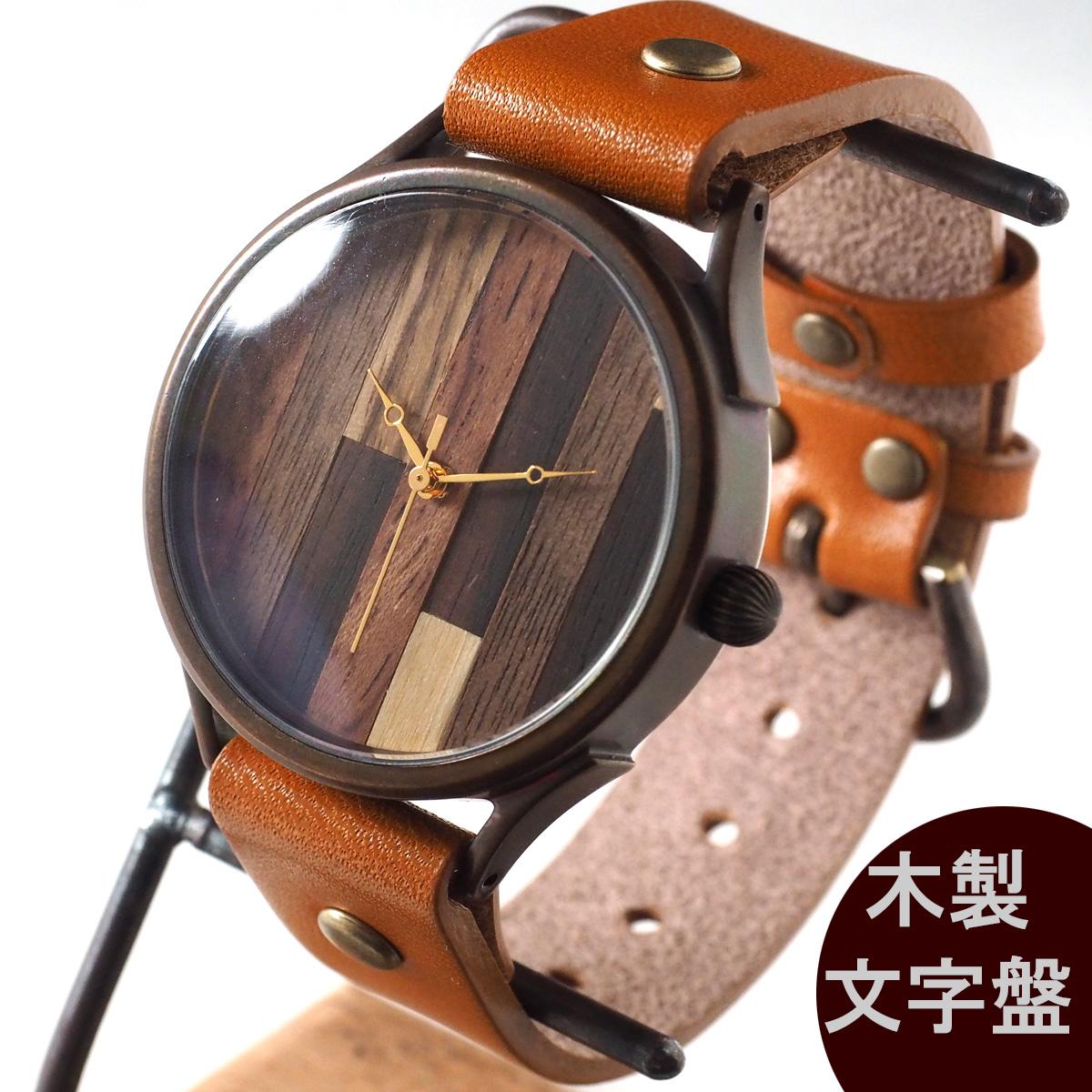 """""""手作り腕時計 """"simple wood"""" 寄せ木文字盤 ランダムストライプ XLサイズ [WB-082X]"""