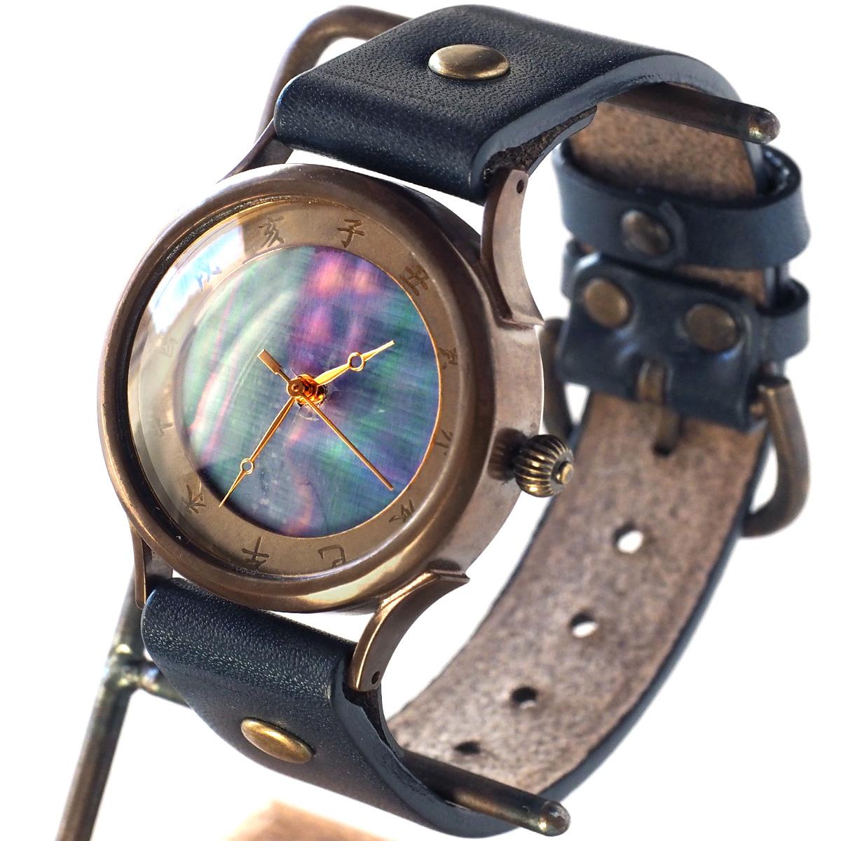 vie(ヴィー) 手作り腕時計 メイドインジャパン シリーズ 和時計 螺鈿文字盤 虹 Lサイズ [WJ-001L-NJ]