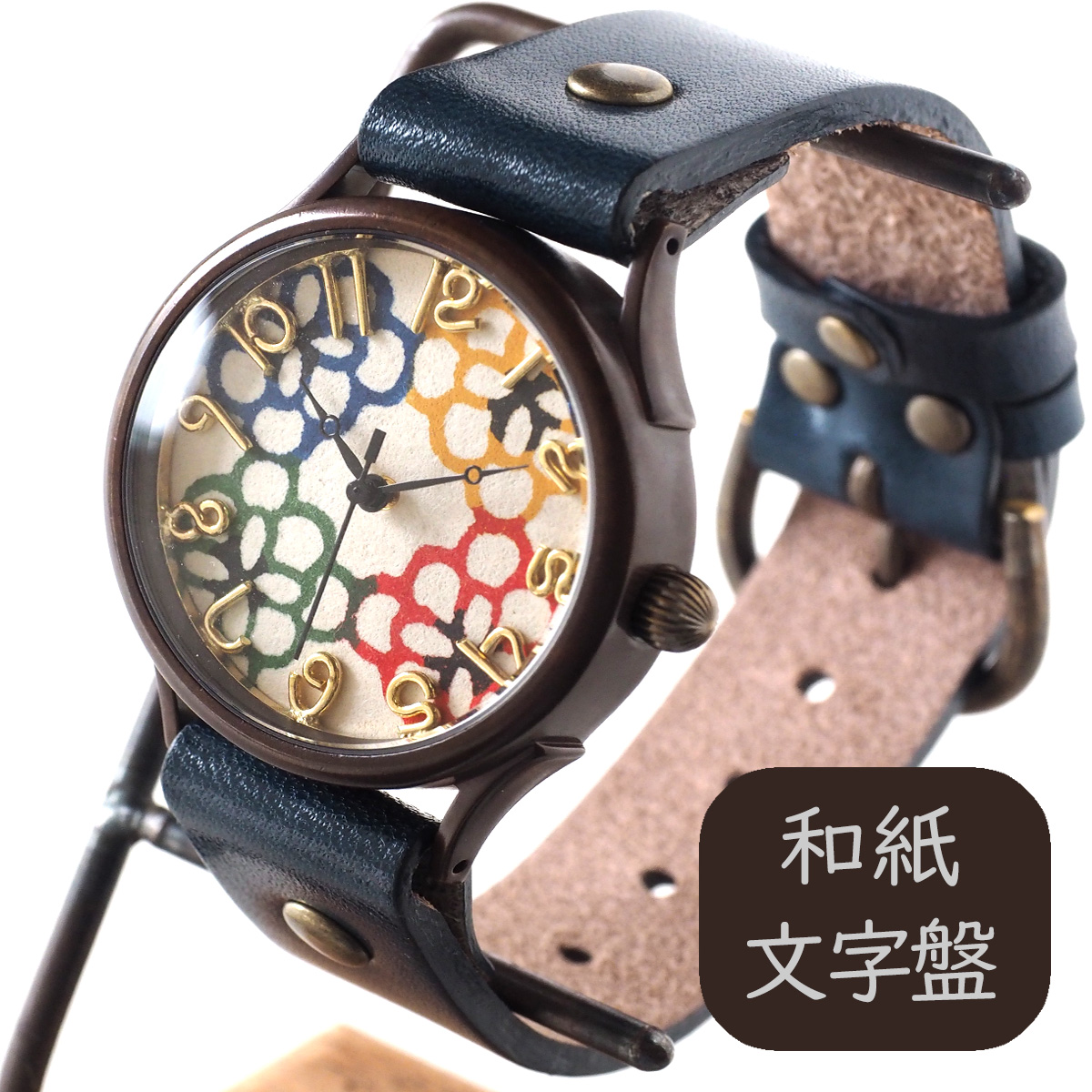 "vie(ヴィー) 手作り腕時計 ""和tch"" 和紙文字盤 花4色 Lサイズ [WJ-004L-H4]"