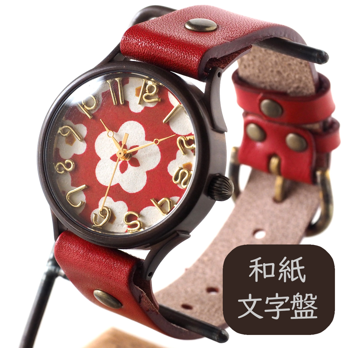 """""""手作り腕時計 """"和tch"""" 和紙文字盤 梅 レッド Lサイズ [WJ-004L-RD]"""