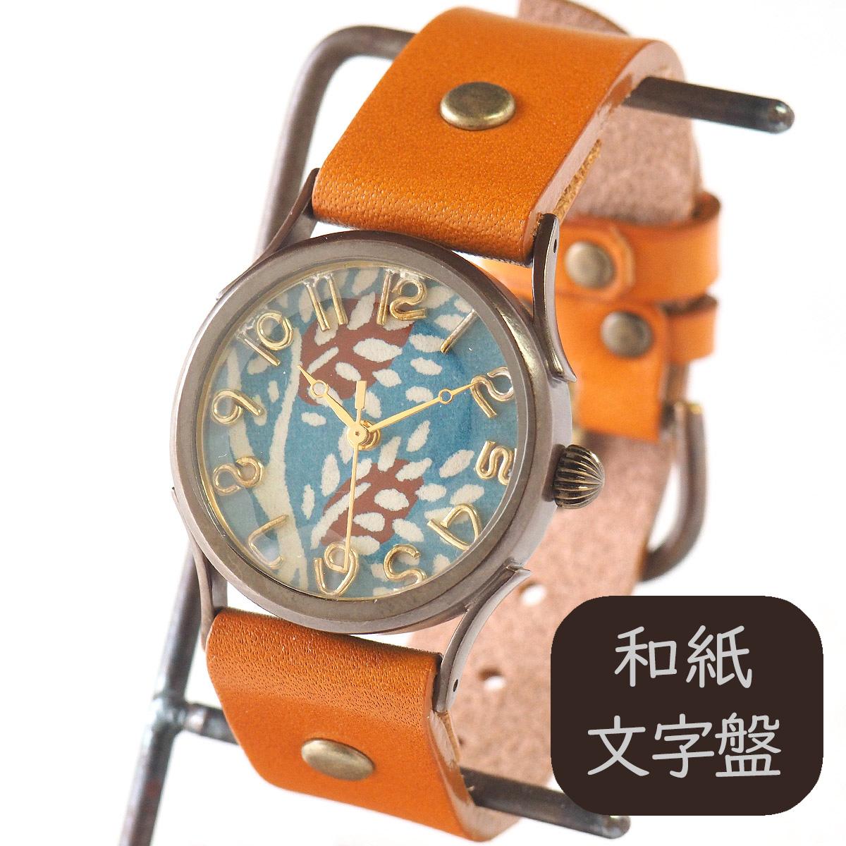 "vie(ヴィー) 手作り腕時計 ""和tch"" 和紙文字盤 和時計 南天 ブルー Mサイズ [WJ-004M-BL]"