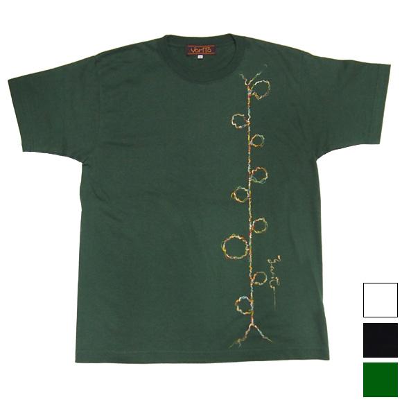 yorito(グラフゼロ)杢セルビッチ エルボーパッチシャツ [gz-vt-s-posh2504]
