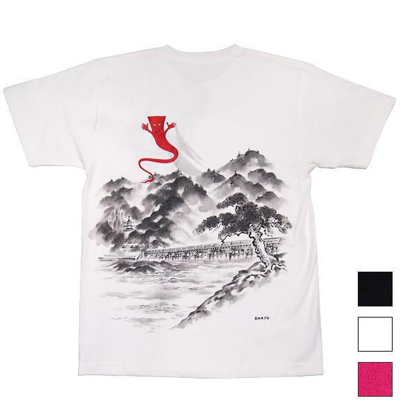"""禅(ZEN) 手描き刺繍和柄Tシャツ 半袖 """"嵐山に一反木綿"""" ブラック・ホワイト・ピンク [KTH0013]"""