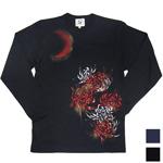"""【2色から選べます!】禅(ZEN) 手描き和柄Tシャツ 長袖""""女顏華""""ブラック・ネイビー [KTLH0007]"""