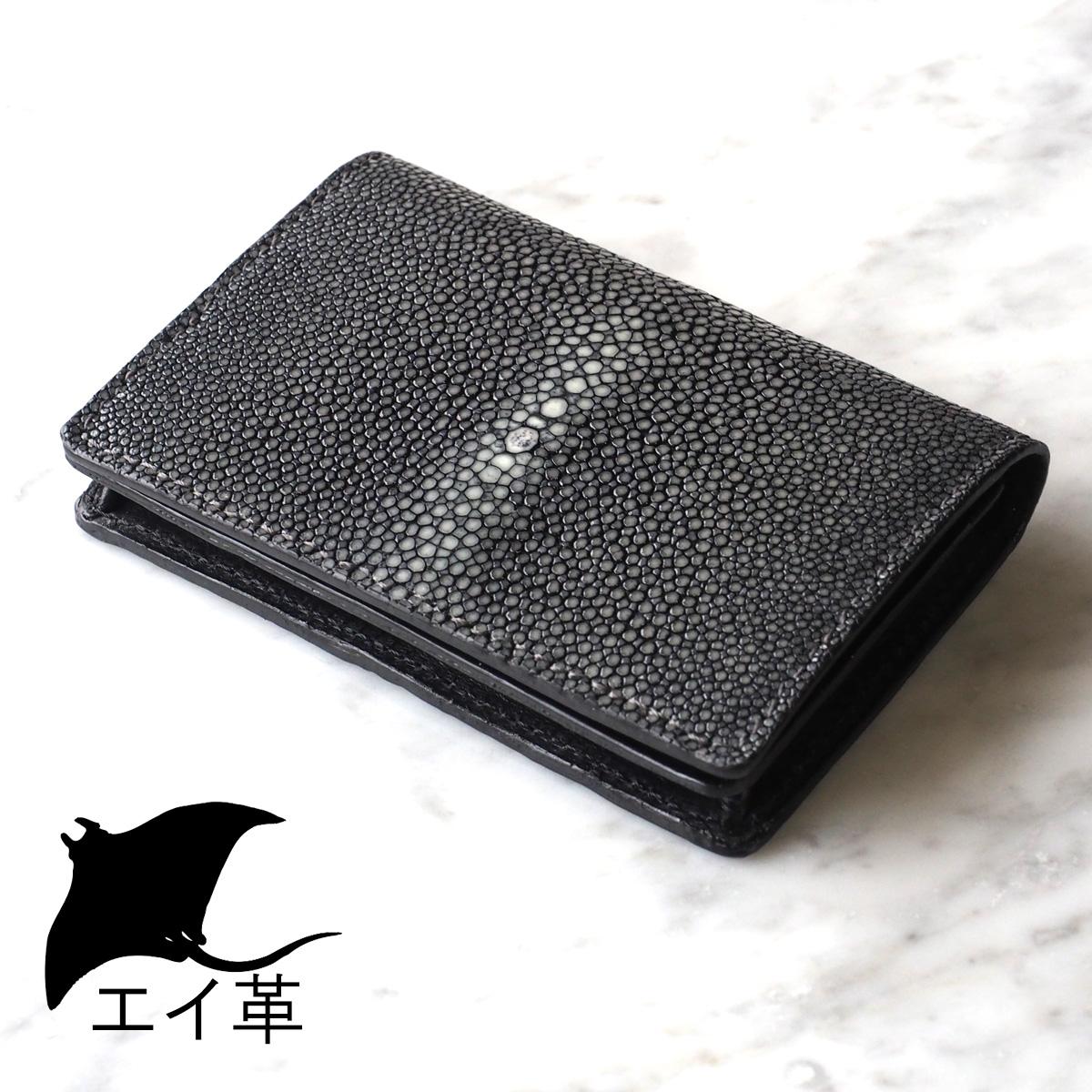 ZOO(ズー) エイ革 フォックスカードケース15 カード入れ・名刺入れ ブラック [Z-ZC-023-BK]